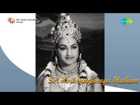 Sri Krishnanjaneya Yuddham   Kausalya Supraja (Slokam)