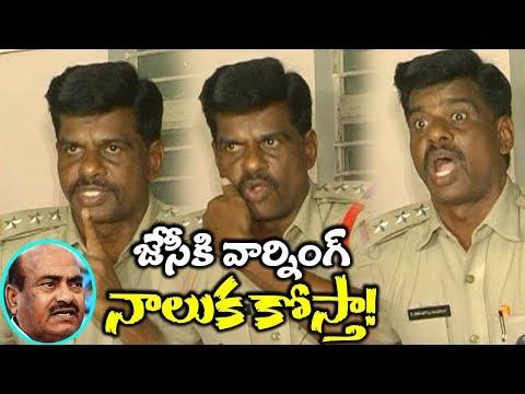 Police Official Gorantla Madhav WARNING JC Diwakar Reddy Over Controversial Comments | Anantapur