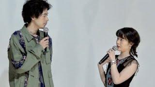 岸井ゆきのと成田凌が、4月20日にテアトル新宿で行われた映画『愛がなん...