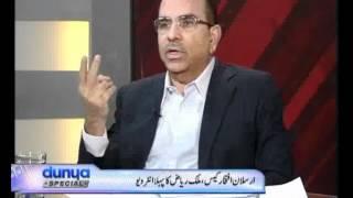 Dunya TV-13-06-12-Khari Baat Special Interview of Malik Riaz Part 1/3