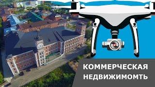 видео Архитектурная и интерьерная фотосъемка недвижимости в Москве и Московской области