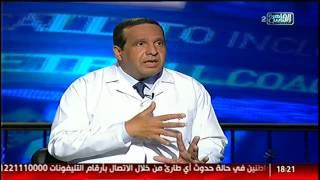 #الناس_الحلوة| ما لا تعرفيه عن سرطان الثدى مع د.صلاح الجوهرى
