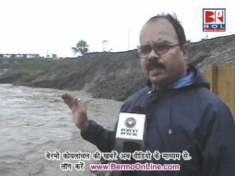 Ash Pond is on the verge of Breakdown - Bokaro Thermal - Bermo Koylanchal- 19.06.11