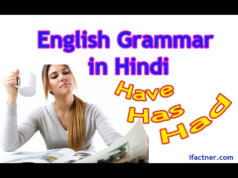 You have had meaning in hindi