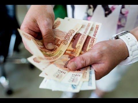 Почти миллион рублей. В Невинномысске работникам вернули долги по зарплате