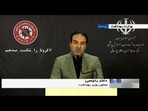 Coronavirus, Iran: quasi 20.000 casi di contagio, 1.433 vittime
