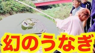 【釣り対決】凶暴巨大うなぎを捕まえた!??
