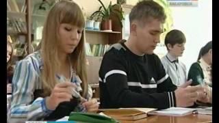 Вести-Хабаровск. Внеклассное чтение