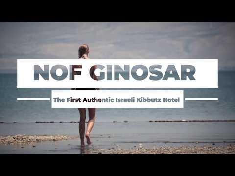 Nof Ginosar- The First Authentic Israeli Kibbutz Hotel
