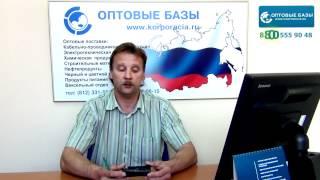 видео Провод ПВС 4х2.5