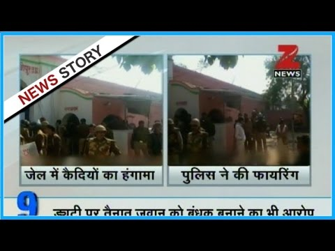 Police opened fire in the Ghazipur district jail due to prisoner's chaos