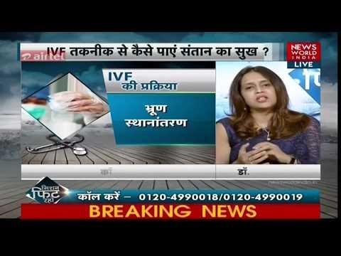 Dr. Gunjan Gupta from Gunjan's IVF World on News World India TV phone in program on 13th June