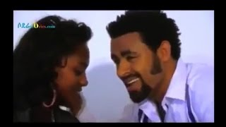 Yemogzitua Lijoch - Ethiopian Movie