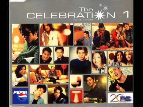 รวมเพลงศิลปินRS  อัลบั้ม The Celebration 1 (พ.ศ. 2544)   Official Music Long Play