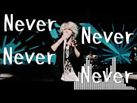 MY FIRST STORY -Missing You- 【歌詞付き】