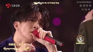 """ VIETSUB  Live """"Tiêu Sầu"""" Tiết Chi Khiêm - Mao Bất Dịch - Đêm Nhạc Giao Thừa Giang Tô 2018"""