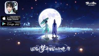 Fantasy New Jade Dynasty 梦幻新诛仙 - Dream Back Main Story vs Graphics System Show Android/iOS