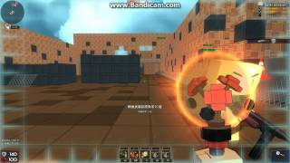 [HD] BrickForce 創世槍神 - 天蠍衝鋒槍 (升級)