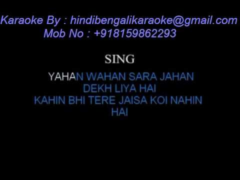 Maa Tujhe Salaam - Karaoke - A.R. Rahman - Vande Mataram (1997)