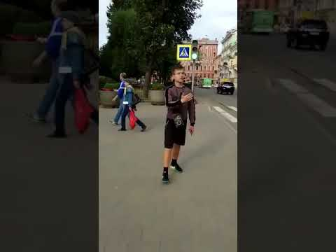 Продукты Ермолино /стехоплет