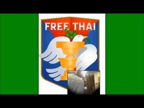 เปิดตัวแล้ว เครือข่ายเสรีไทย แอลเอ 3...