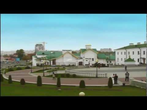 Минский городской путеводитель / Minsk City Travel Guide