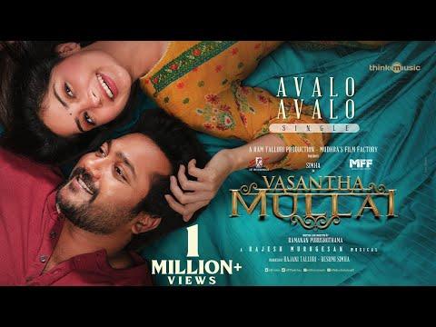 Avalo Avalo Song | Vasantha Mullai | Tamil | Simha | Rajesh Murugesan | Ramanan Purushothama