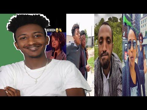 ስድስተኛዉ ንጉስ ጤናዉ ሳይታወክ አይቀርም/ethiopian /habesha/funny,comedy tiktok videos complation/
