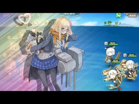 [Warship Girls R] Iron Bottom Sound Defensive Battle E-4(June event)