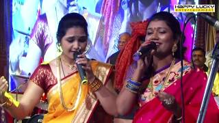 Gambar cover Pinga by Vaishali Made, Manisha Jambotkar Live HappyLucky Entertainment