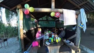 Отмечаем день Рождения Коли, Блогеры Коля Оля Шаповаловы, База отдыха Розовый слон, Кропивницкий