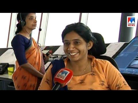 ആകാശപാത നിയന്ത്രിച്ച് രണ്ട് വനിതകൾ   Kannur airport - Women