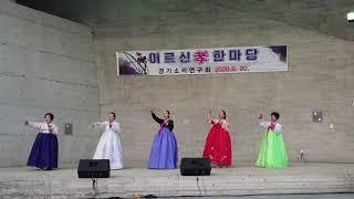[찾아가는 문화예술공연]서천의 아름다운 미녀단