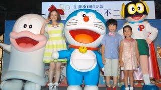 福くん、ドラえもんカラーの東京タワーに大興奮「宇宙人にもわかるね!...