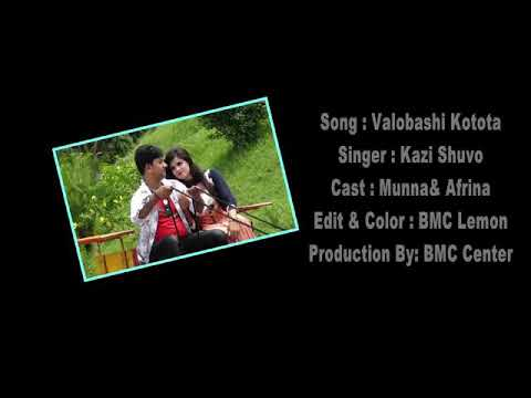 imran-khan-bangla-songs-new-music-video-2017