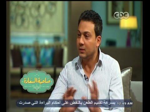 #صاحبة_السعادة   لقاء خاص مع عمرو رمزي - مقدم برنامج ' حيلهم بينهم '