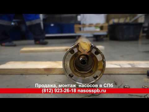 ПРОМЫШЛЕННЫЙ НАСОС для скважины GRUNDFOS SP 8a 380в глубинный
