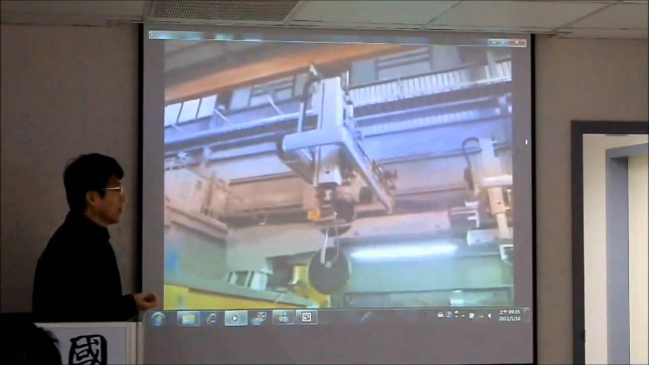 機構設計產品設計工業設計_設計風_活用塑膠成型加工法課程_2011_0412 - YouTube