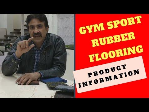 Gym Health Club Sports Rubber Flooring - Hindi