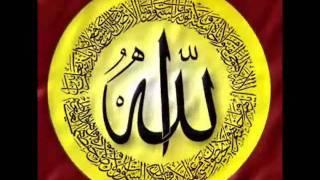 Islamic Gazal