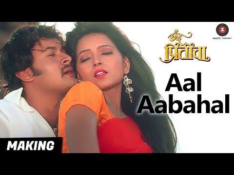 Aal Aabahal - Making   Chhand Priticha   Suvarna Kale & Harsh Kulkarni   Javed Ali & Ketki M