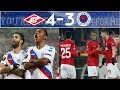 SPARTAK MOSCOW 4-3 RANGERS FAN RANT! ABYSMAL DEFENDING! GET FLANAGAN OUT!