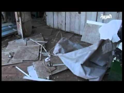 Baghdad: Roadside Bomb Aimed at Convoy