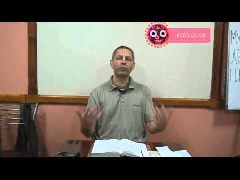 Шримад Бхагаватам 10.2.25 - Враджендра Кумар прабху