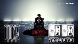 ALSDEAD 『KILL THE KING』 MV (90s SPOT.)