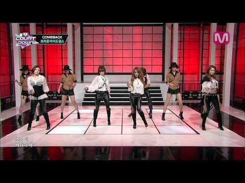 브라운 아이드 걸스_Kill Bill (Kill Bill by Brown Eyed Girls@M COUNTDOWN 2013.8.1)