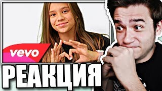 Реакция на Катя Адушкина - Улететь (клип)
