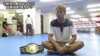 8 23J-NETWORウェルター級タイトルマッチ大竹vs栄基、煽り動画!!