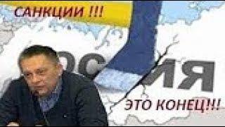 Степан Демура!   ЖДУ ДЕФОЛТА РОССИИ А ПОТОМ НА ПЕНСИЮ! Кризис 2017!!!