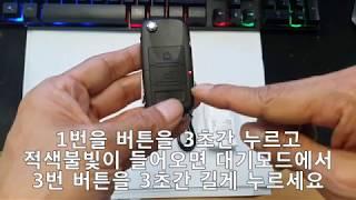 장스 TV 차키형 캠코더 초소형카메라내장 휴대용캠 HD…